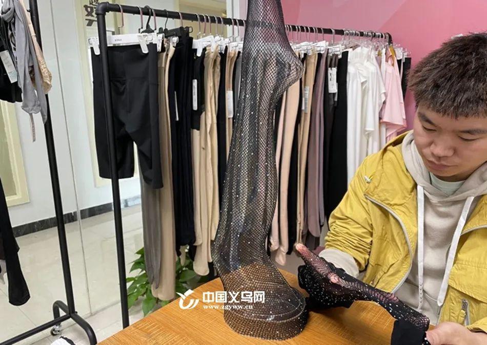 黑丝yyds 未开始无奖竞猜:知道现在辣妹必备的时尚单品是什么吗?插图23